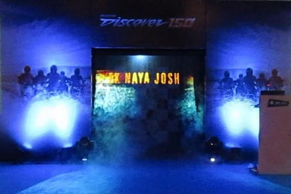 Bajaj Launch by Fog Screen